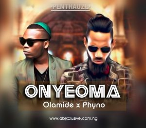 onyeoma cover 247 Entertainment and Updates